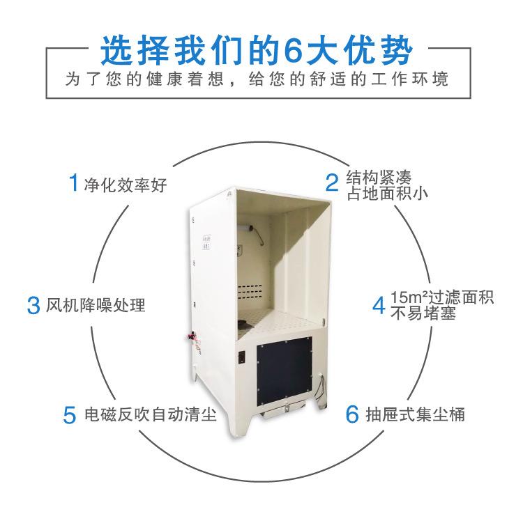打磨除尘工作台,打磨除尘柜,打磨除尘一体机,打磨除尘器