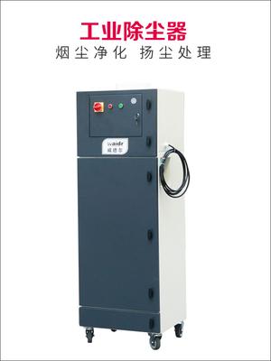 工厂打磨用除尘器生产厂家滤筒式单机除尘设备 配料混合机除尘专用
