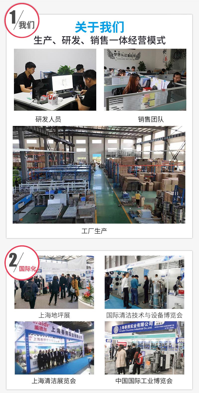 固液分离式工业吸油机厂家