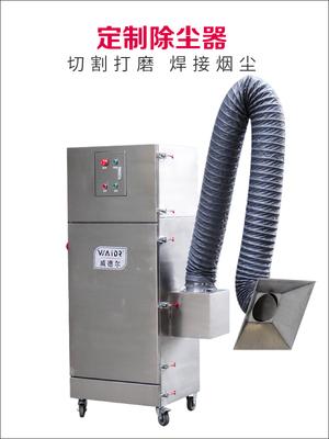 多管除尘器设备大全_多管除尘器方案_多管除尘器设备非标定制