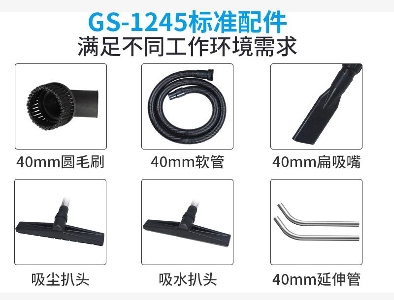 GS系列_07.jpg