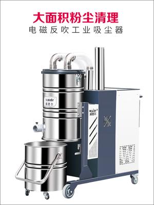 干燥机配套吸粉尘粉末专用威德尔智能反吹工业吸尘器生产厂家