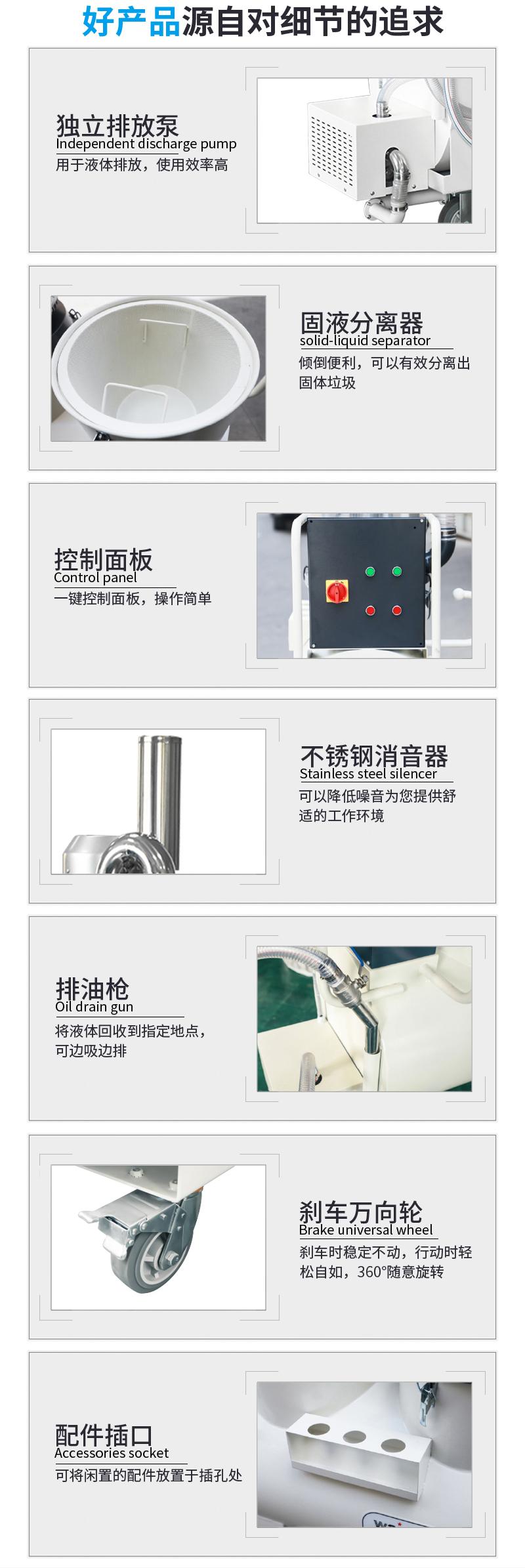 固液分离式工业吸油机配置
