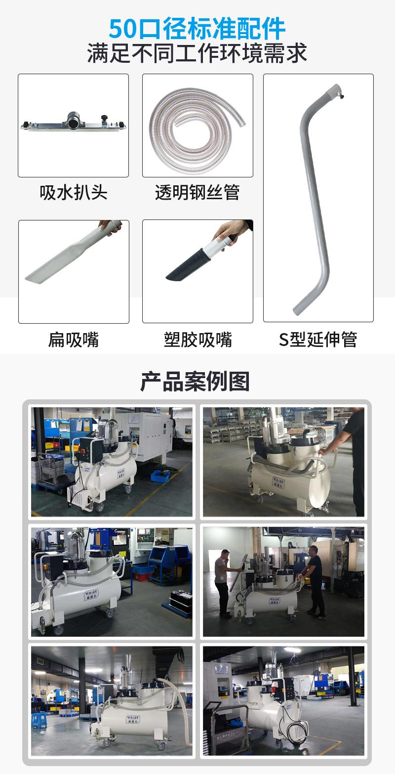 固液分离式工业吸油机配件