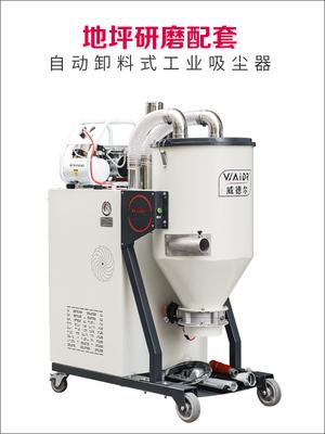 吸地面灰尘用吸尘器生产厂家吸粉尘灰尘专用自动反吹吸尘器