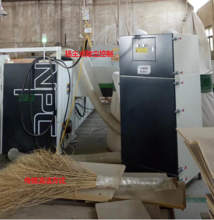吸木屑工业除尘器